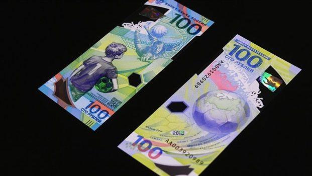 Rusia emite billetes conmemorativos para el Mundial