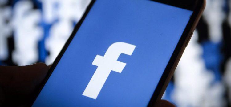 """""""Virus"""" en aplicaciones de Facebook expone fotos no publicadas"""